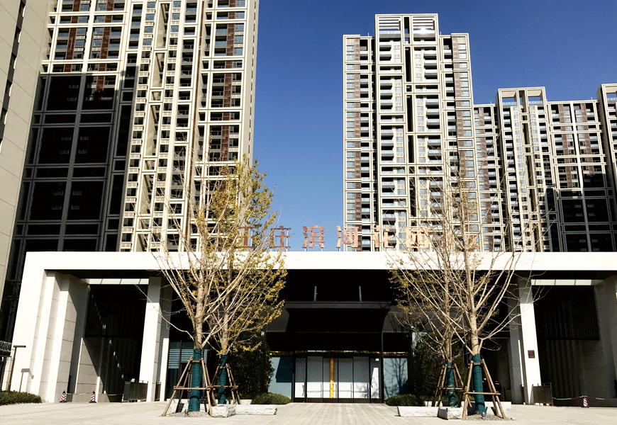 永威·滨河花园标识标牌