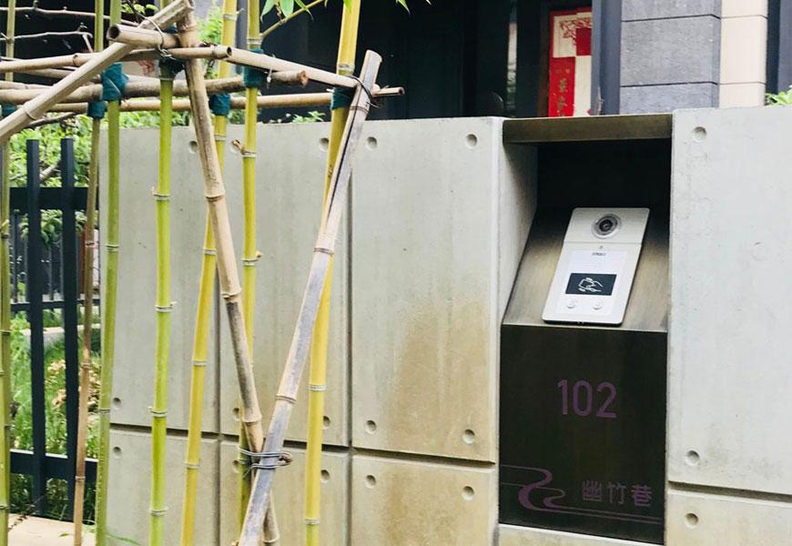 永威逸阳溪畔万博manbetx手机版登入标牌图片